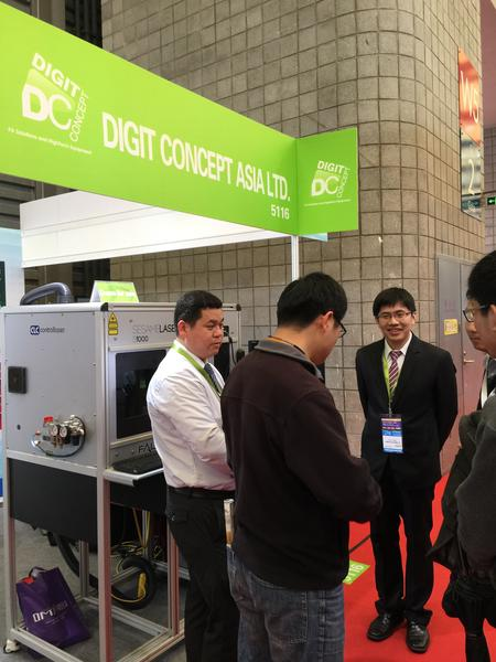 DC Team Semicon China 2015